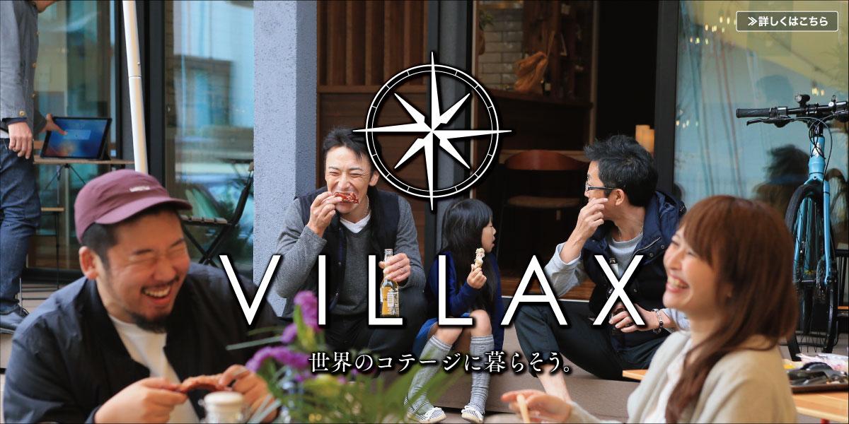 VILLAX