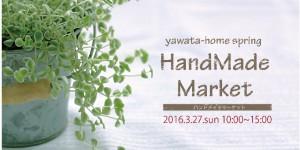 3月27日(日)ハンドメイドマーケット開催の写真